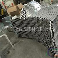弧形木纹铝方通 弧形铝方通厂家
