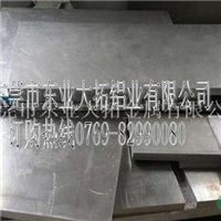 佛山LC10铝板现货厂家