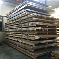 镜面防滑铝板5052保温铝板