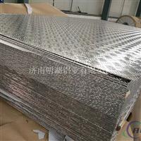 防滑鋁板優選濟南明湖鋁業有限公司