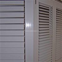 铝百叶窗丨空调出风口百叶丨德普龙百叶