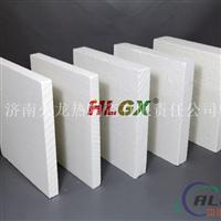 HLGX-硅酸铝纤维板【清库存、低价甩】
