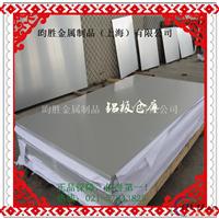 3003铝板用途广材料3003铝卷