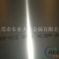 7475-T6高强度铝棒 进口高耐磨铝棒