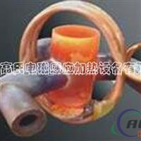 铜阀门焊接设备高频焊接机