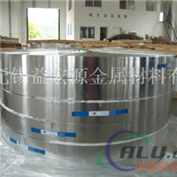 5086藥用鋁帶一公斤價格(現貨批發)