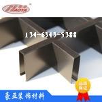 喷粉、滚涂铝格栅价格  铝格栅常用规格