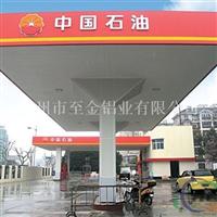 北京加油站吊顶装饰材料铝条扣厂家成批出售