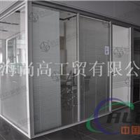 做办公室玻璃隔断墙怕麻烦,来尚高很简单