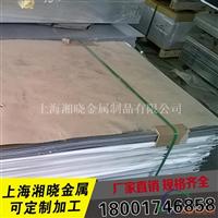 5A06-H112防锈铝合金的成分表