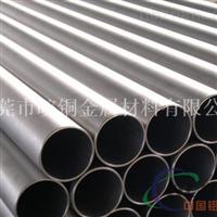 供应5052铝管 合金铝管