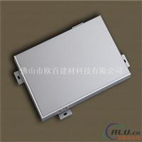 铝单板幕墙厂家,供应各种规格金属幕墙