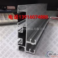 定制铝型材单双边自动化线路板流水线倍速链