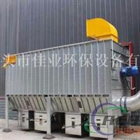XMC型脉冲除尘器佳业环保设备热销