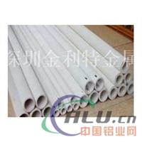 高铝管(氧化铝辊棒)