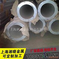 7075铝合金 高强度7075t6硬铝管价格