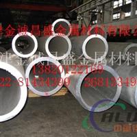 销售6063铝管大截面铝管