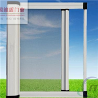 维盾纱窗供应 维盾厂家生产供应隐形纱窗