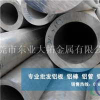 进口无缝铝管 进口AA7475铝合金管