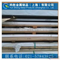 5083铝板出厂价5083花纹铝板