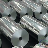 铝卷铝皮铝合金卷防腐保温铝皮