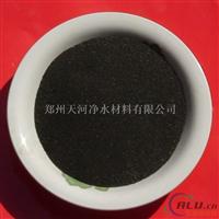 碱式氯化铝厂家价格及主要用途