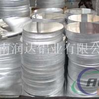 生产各种型号铝圆片