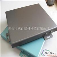 金属幕墙氟碳铝单板-外墙铝单板安装