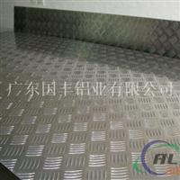 1100花纹铝板价格