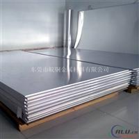 6063铝合金板中厚铝板厂家现货 可切割