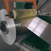 6060进口铝带一公斤销售厂家