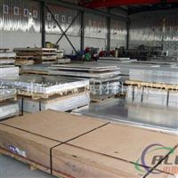 6061氧化拉丝合金厚花纹铝板
