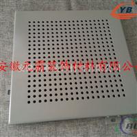 氟碳铝单板定制铝单板幕墙价格