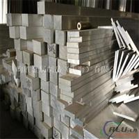 LY12铝排亮面LY12铝板出厂价