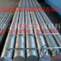 7075铝棒 6063铝合金棒  进口铝棒