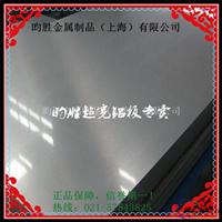 6082铝板材质保证型材6082长度