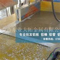 进口7475铝合金中厚板
