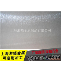 铝板 6082铝板 6063铝板现货销售