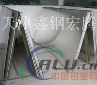 荆州3003花纹铝板