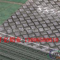 五条筋花纹板 压花铝板 防滑