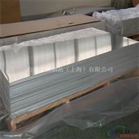 铝板2A06出厂价2A06铝排硬度