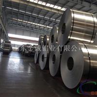 专业生产防腐保温铝卷当选金诚铝业