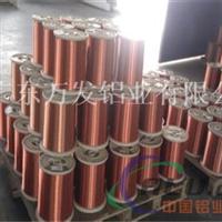 6061铝合金漆包线专业厂家