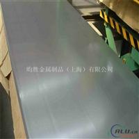 2A10铝板硬度表2A10铝方管出厂价