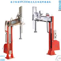 XPC330自动送料铝液除气精炼一体机