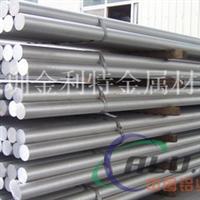 进口7075铝棒,7075高硬度铝棒