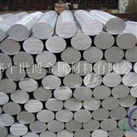 優質鋁棒,廠家直銷