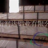 1100幕墙铝板