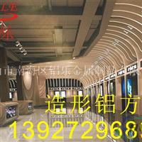 苏州弧形铝方通厂家直销13927296893