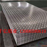 山东防滑板 五条筋花纹铝板